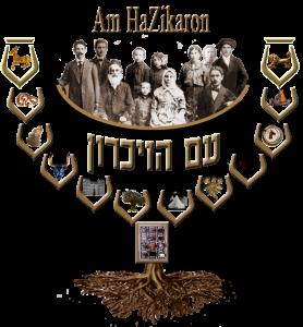 Am haZikaron logo